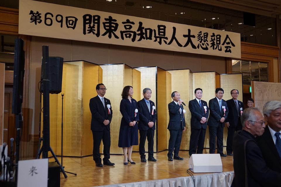 第69回・大懇親会(2017.11.10) 82