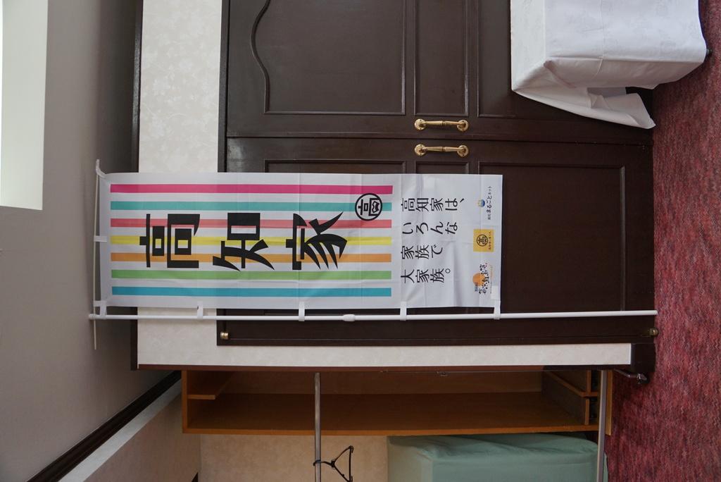 第11回交流会(2018.6.23) 14