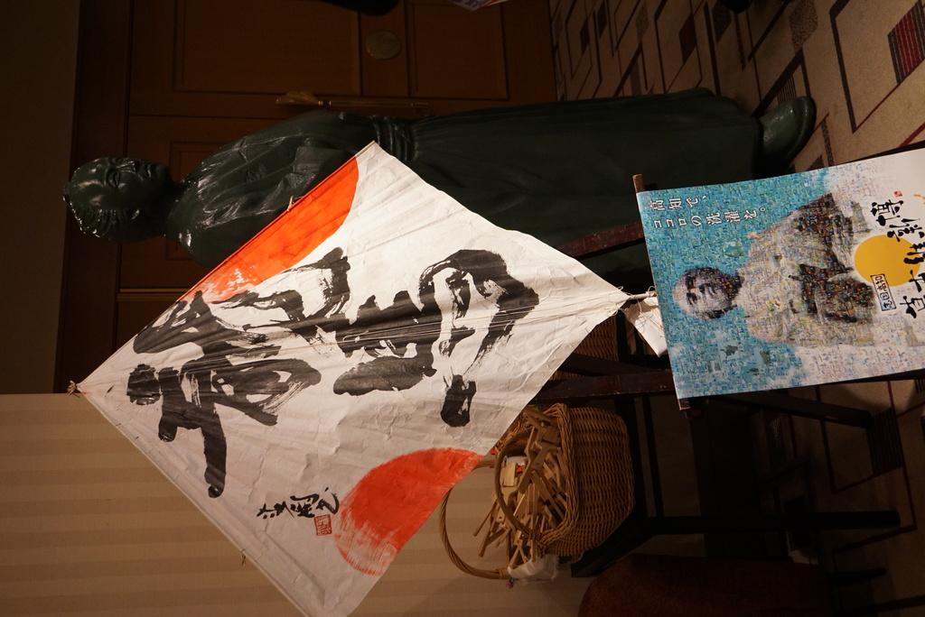 第70回・大懇親会(2018.11.9) 13