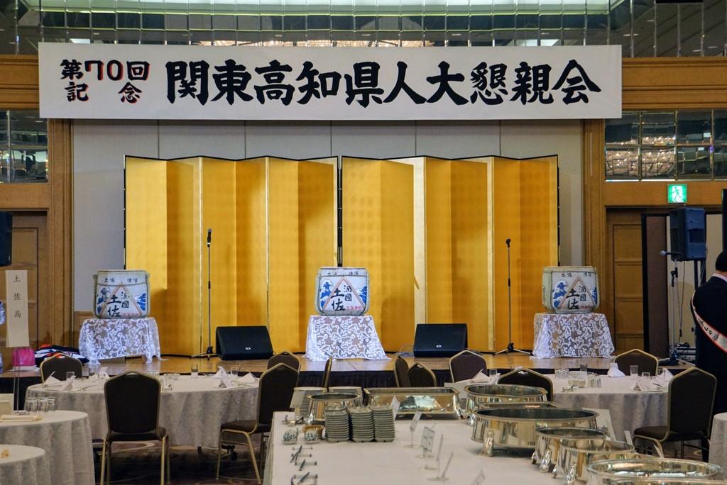 第70回・大懇親会(2018.11.9) 15