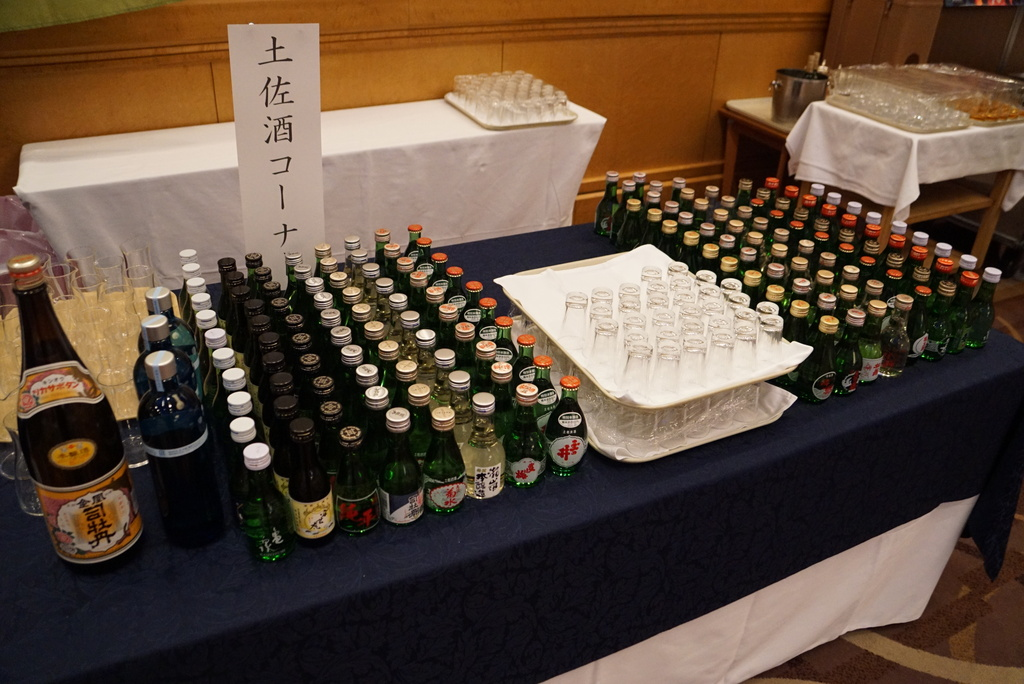第70回・大懇親会(2018.11.9) 20