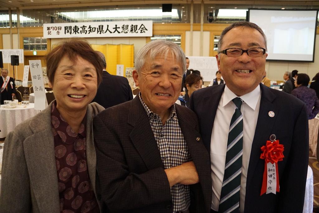 第70回・大懇親会(2018.11.9) 23
