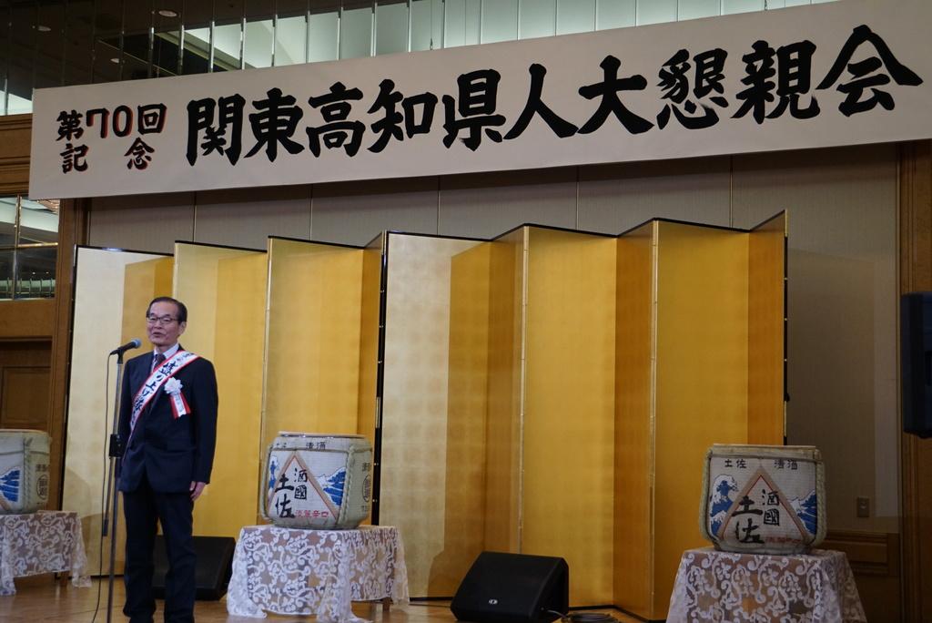 第70回・大懇親会(2018.11.9) 33