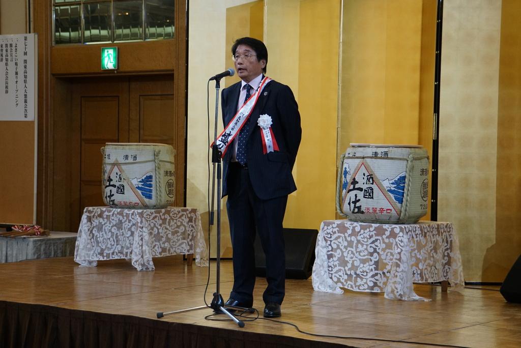 第70回・大懇親会(2018.11.9) 37