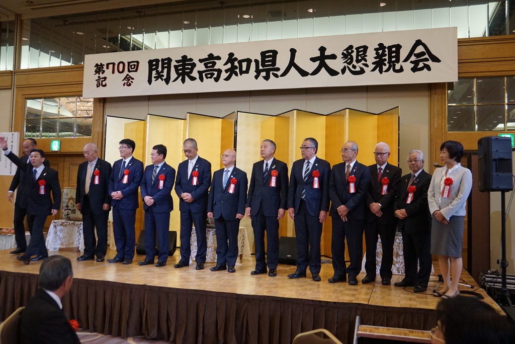 第70回・大懇親会(2018.11.9) 40