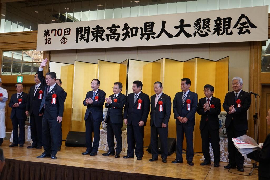第70回・大懇親会(2018.11.9) 41