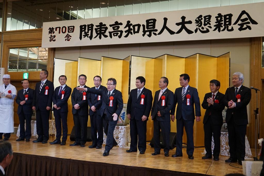 第70回・大懇親会(2018.11.9) 42