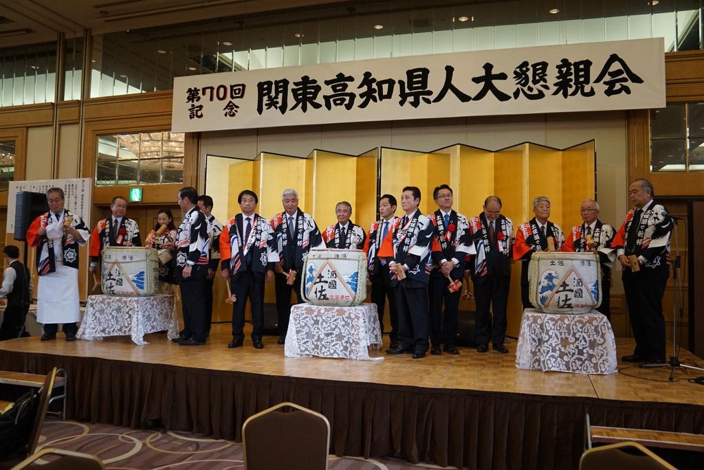 第70回・大懇親会(2018.11.9) 44
