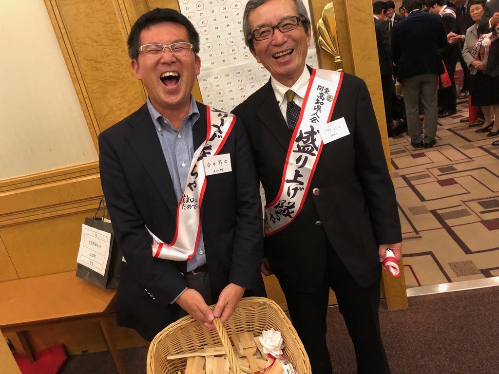 第70回・大懇親会(2018.11.9) 125