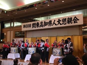 第68回・大懇親会(2016.11.25) 1