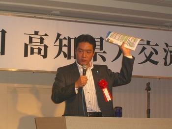 第1回交流会(2009.7.11) 19