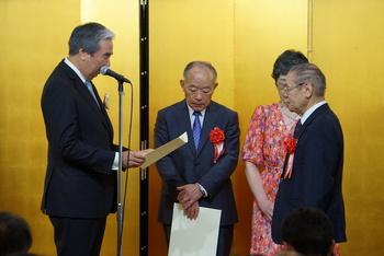 創立90周年記念式典(2017.7.17) 30