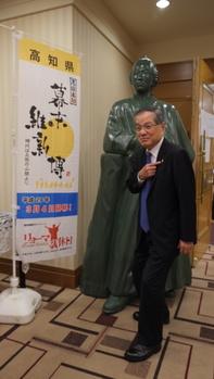 第68回・大懇親会(2016.11.25) 3