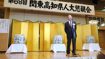第68回・大懇親会(2016.11.25) 42