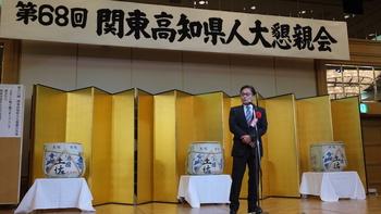 第68回・大懇親会(2016.11.25) 43