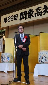 第68回・大懇親会(2016.11.25) 44