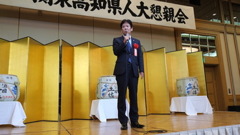 第68回・大懇親会(2016.11.25) 46