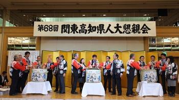 第68回・大懇親会(2016.11.25) 47
