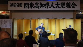 第68回・大懇親会(2016.11.25) 78