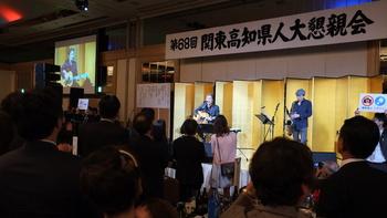 第68回・大懇親会(2016.11.25) 82
