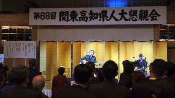第68回・大懇親会(2016.11.25) 84