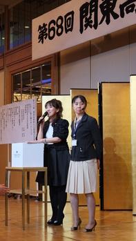 第68回・大懇親会(2016.11.25) 91