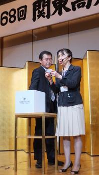 第68回・大懇親会(2016.11.25) 97