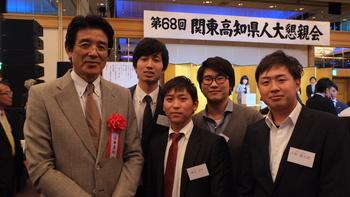第68回・大懇親会(2016.11.25) 106