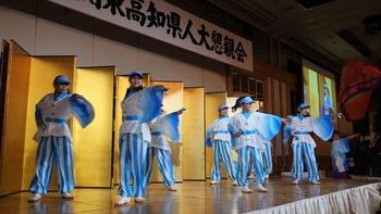 第68回・大懇親会(2016.11.25) 108