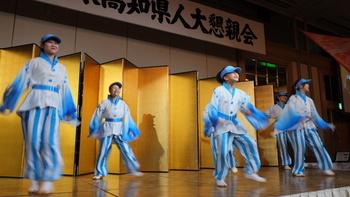 第68回・大懇親会(2016.11.25) 110