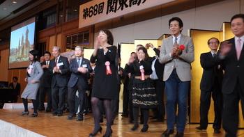 第68回・大懇親会(2016.11.25) 115