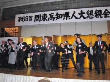 第68回・大懇親会(2016.11.25) 118