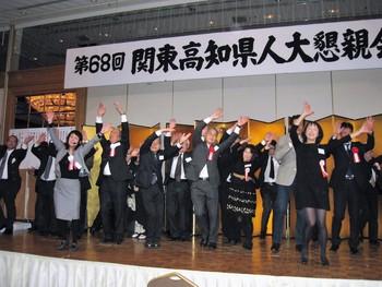 第68回・大懇親会(2016.11.25) 119