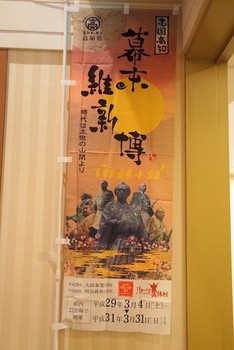 第69回・大懇親会(2017.11.10) 5