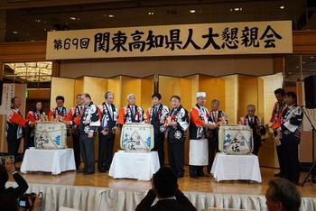 第69回・大懇親会(2017.11.10) 30