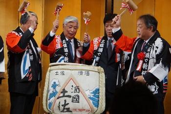 第69回・大懇親会(2017.11.10) 31