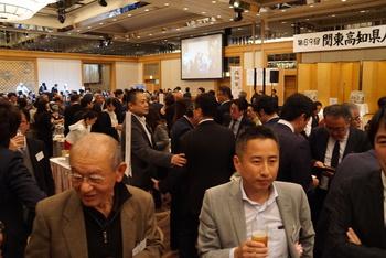 第69回・大懇親会(2017.11.10) 39