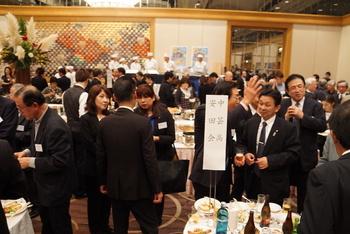 第69回・大懇親会(2017.11.10) 40