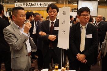 第69回・大懇親会(2017.11.10) 43