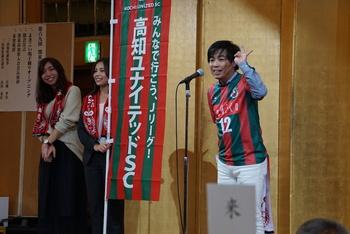 第69回・大懇親会(2017.11.10) 48