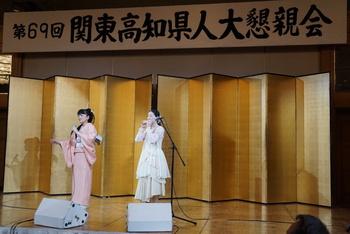 第69回・大懇親会(2017.11.10) 55
