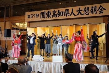 第69回・大懇親会(2017.11.10) 80
