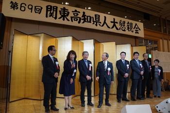 第69回・大懇親会(2017.11.10) 83