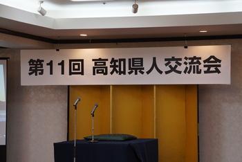 第11回交流会(2018.6.23) 3