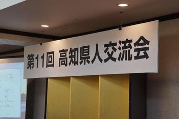 第11回交流会(2018.6.23) 9
