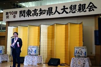 第70回・大懇親会(2018.11.9) 36