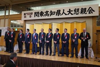 第70回・大懇親会(2018.11.9) 39
