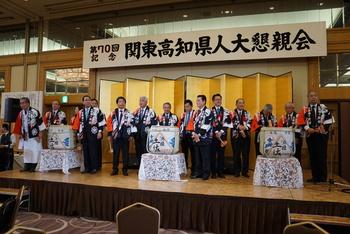 第70回・大懇親会(2018.11.9) 43