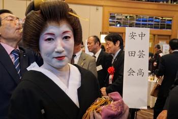 第70回・大懇親会(2018.11.9) 55