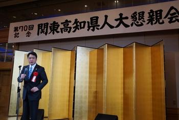 第70回・大懇親会(2018.11.9) 84